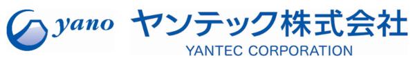 ヤンテック株式会社ロゴ